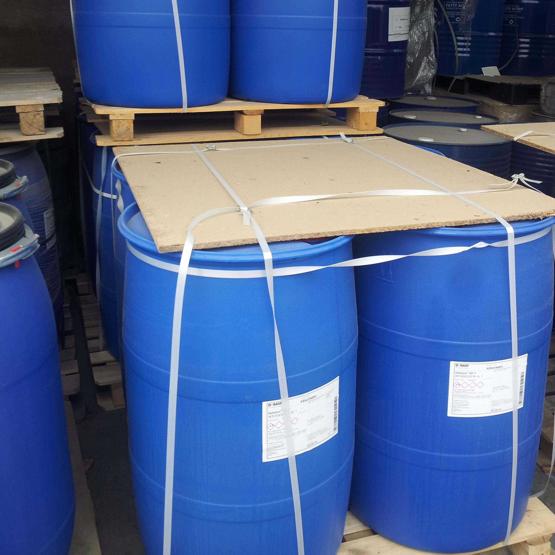 巴斯夫油醇 HD-Ocenol 50/55 V